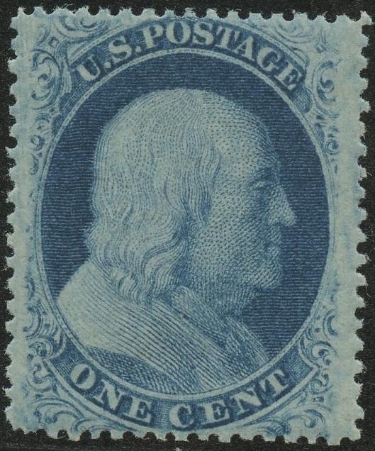 Original 1 Cent Franklin Stamp